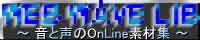 WEB WAVE LIB〜音と声のOnLine素材集